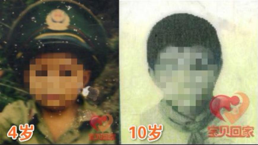 Obrázek: Rodiče díky umělé inteligenci rozpoznávající obličeje vypátrali své unesené dítě, po 27 letech