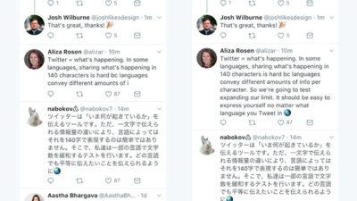 Obrázek: Twitter prodloužil délku příspěvků na 280 znaků! Zásadní změna prý službu nezmění