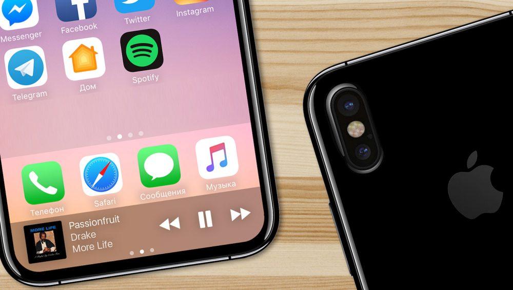 Obrázek: Policie se už do iPhonů nedostane, nová aktualizace Applu obchází nástroj bezpečnostních složek