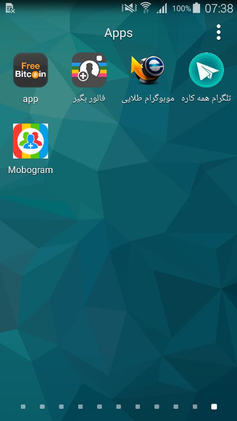 Obrázek: Útočníci vás mohou sledovat a ovládat váš telefon na dálku: Nový malware útočí skrze aplikaci Telegram
