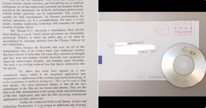 Obrázek: Sociální inženýrství po čínsku: státní úředníci USA dostávají CD s malwarem