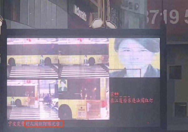 Obrázek: Kamera v Číně si spletla autobus s člověkem; systém na rozpoznávání obličeje zmátla reklama