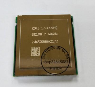 Obrázek: Co s přebytkem notebookových procesorů? V Číně si s tím hlavu nelámou