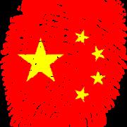 Obrázek: Čínská pětiletka: Přímá výzva technologické dominanci USA