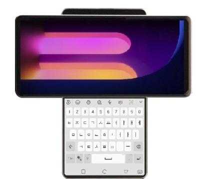 Obrázek: LG pracuje na chytrém telefonu se dvěma displeji a jedinečným designem