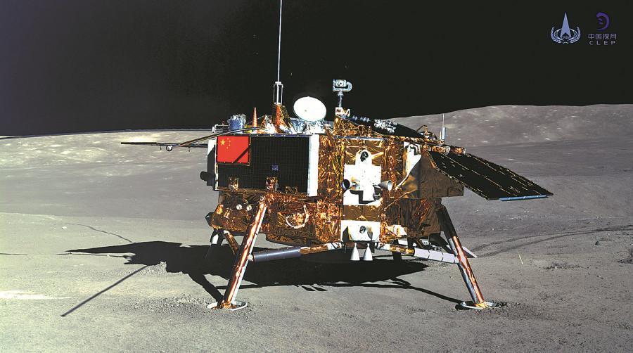 Obrázek: Čínská mise na Měsíc: Chang'e 5 je ambiciózní projekt mladé velmoci